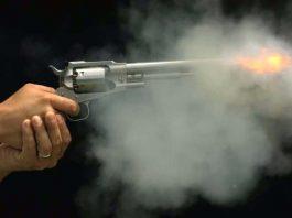 दिन दहाड़े ताजपुर समस्तीपुर में हत्या कर अपराधी फरार